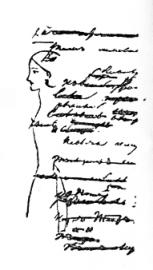 Н. Н. Гончарова. Рисунок Пушкина. 1829—1830.