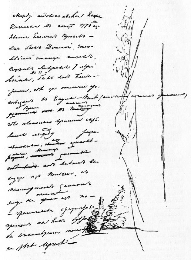 Аудиокнига пушкин история пугачёвского бунта скачать mp3 gfujflz.